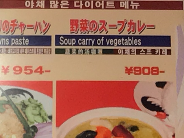 Funny translations 7.JPG